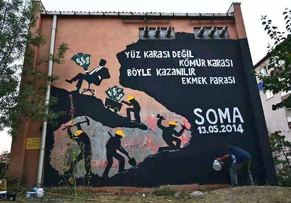 soma-duvar