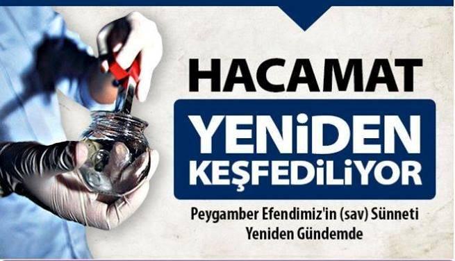 HACCAMAT