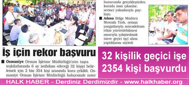 32-is-2354-kisi