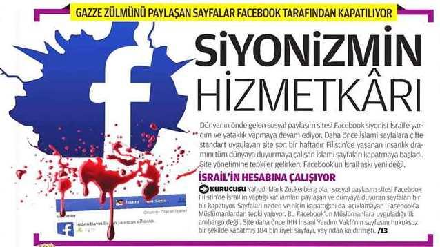 islamidavet-facebook