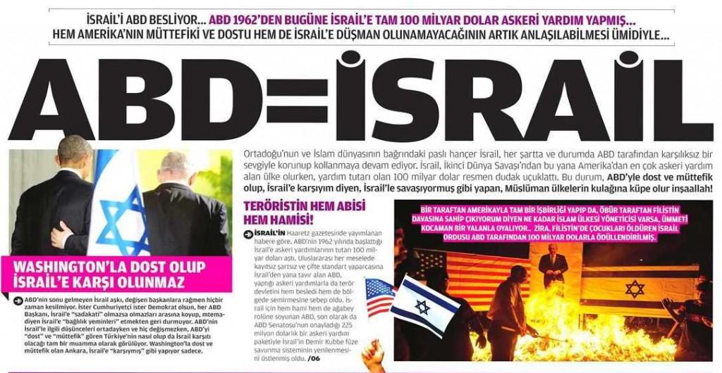 abd-israil
