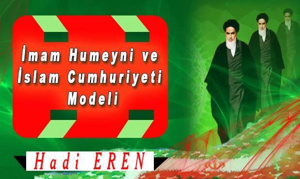 imamhumeyni-ve-islam-cumhuriyeti-modeli