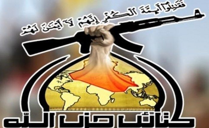 irak-hizbullahi
