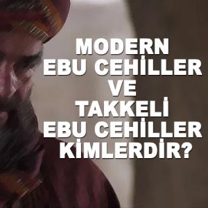 Ebu Cehiller